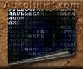 Fantastic ASCII Art: Picture Paradise Screenshot 0