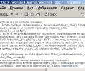 Obninsk DOC2TEXT converter Screenshot 0
