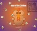 ALTools Lunar Zodiac Chicken Wallpaper Screenshot 0