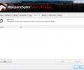 Malwarebytes Screenshot 7