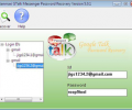Google Talk Password Remover Screenshot 0