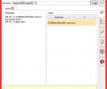 GoldBug Instant Messenger Screenshot 2